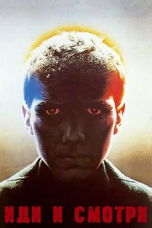 Gel ve Gör izle 1985 Türkçe Dublaj