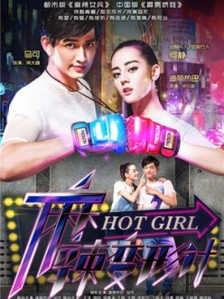Hot Girl The Beautiful Bodyguard 12. Bölüm Altyazılı izle