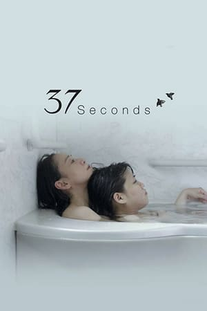 37 seconds Filmi izle Türkçe Dublaj 2019