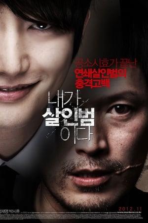 Ben Bir Katilim izle Kore Filmi Türkçe Dublaj
