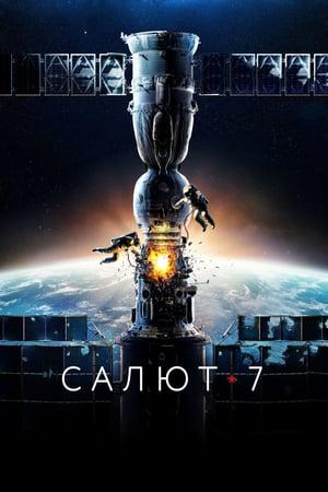 Salyut 7 izle Türkçe Dublaj 2017