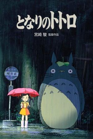 Komşum Totoro İzle Türkçe Dublaj