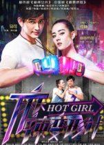 Hot Girl The Beautiful Bodyguard 14. Bölüm Altyazılı izle